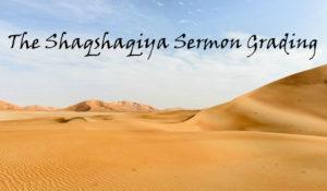 shaqshaqiya