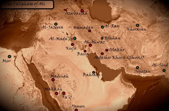 caliphate of ali bin abi talib
